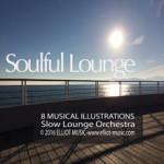 Soulfull-Lounge 220